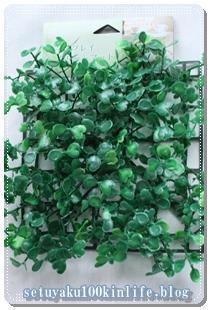 2015-10アンティーク風アレンジ!100均セリアの「アイアンバスケット」と「ぺパナプフラワー」で花かご作り~揃えた材料