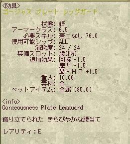 20150125023946.jpg
