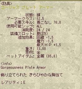 20150125024040.jpg