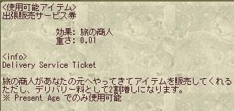 20150305090116.jpg
