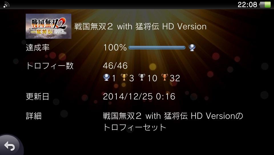 2014-12-27-220848.jpg