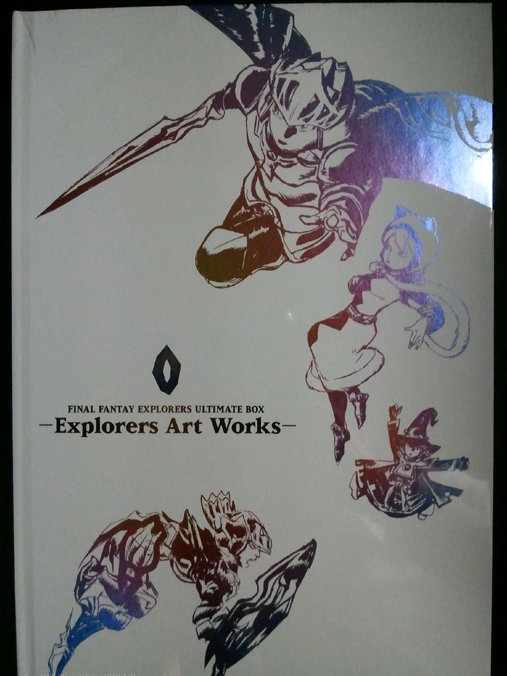 FFEX アートワークス
