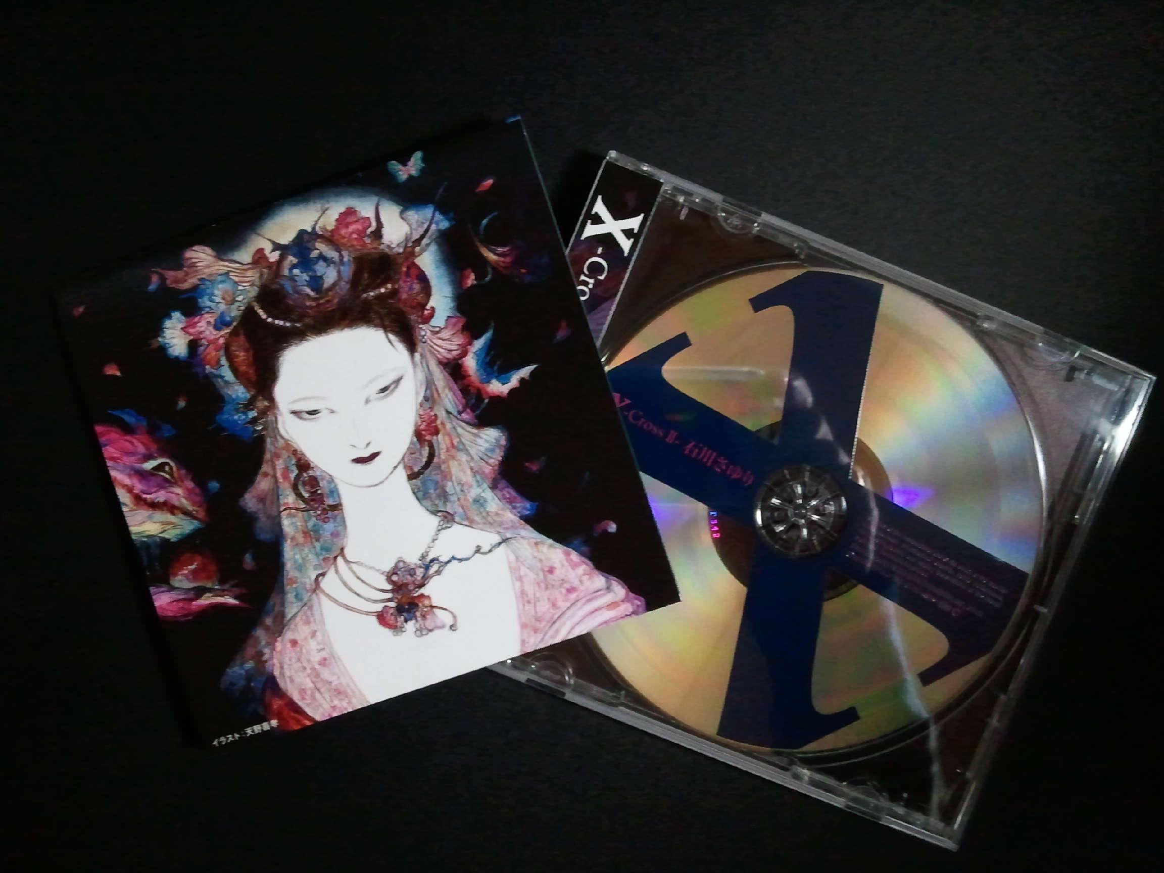 石川さゆり X -Cross II-