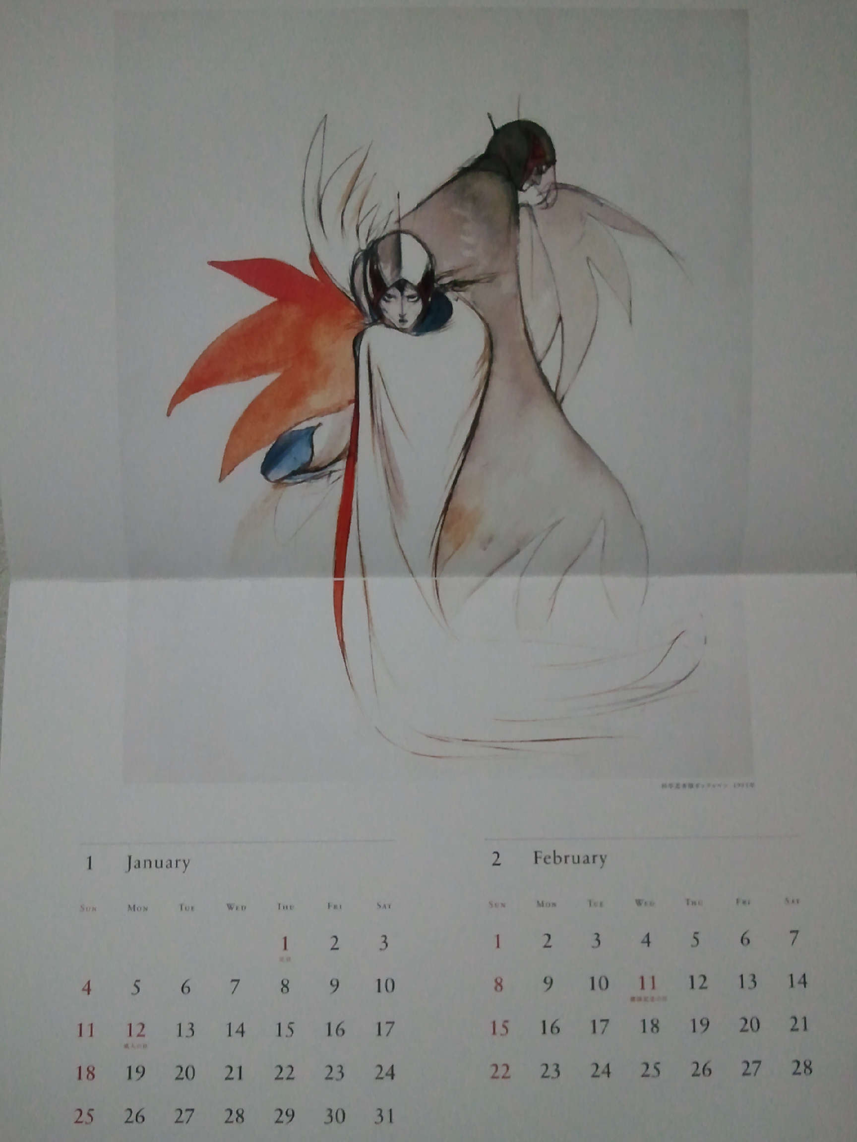 天野喜孝20151月