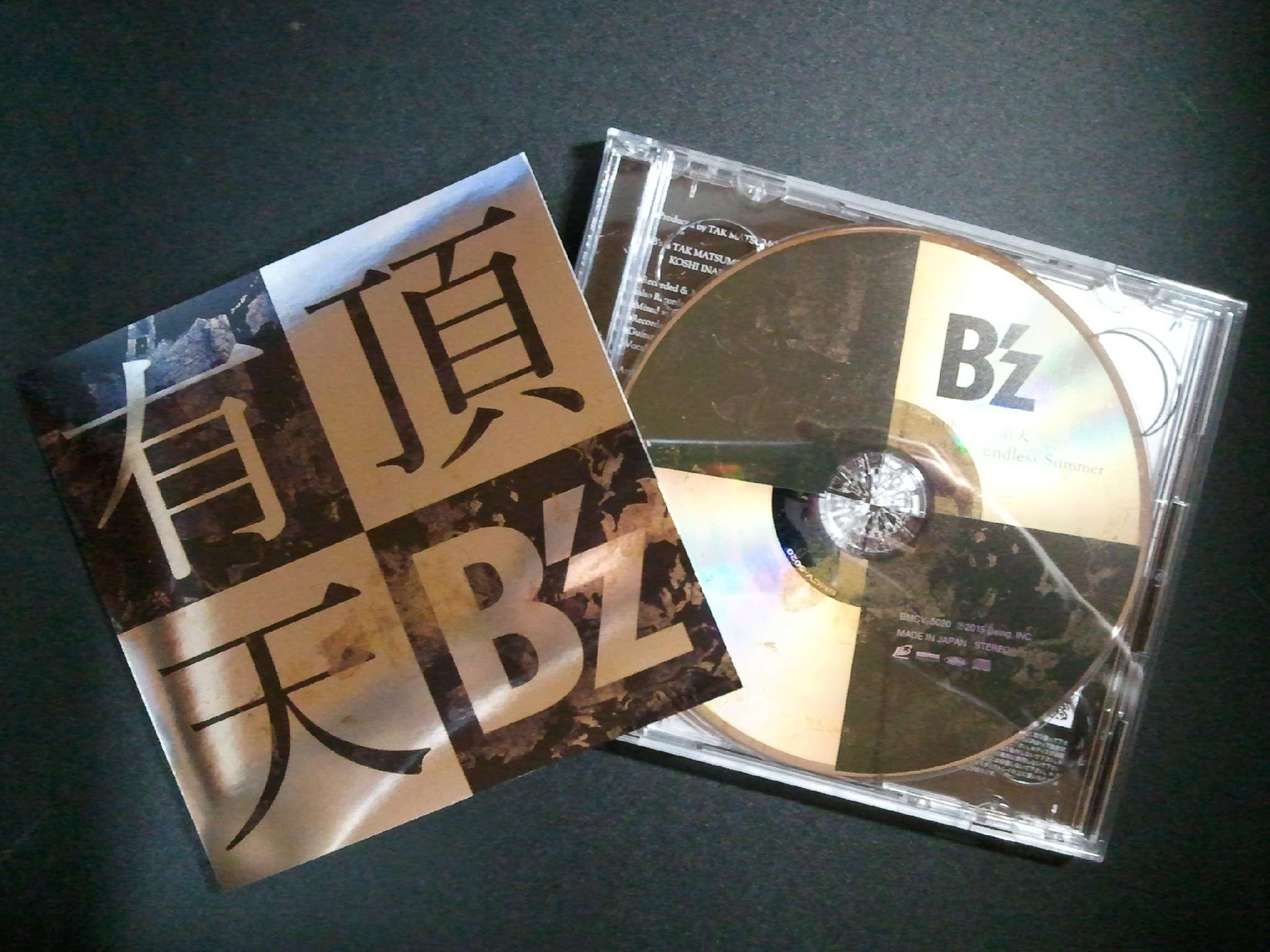 B'z 有頂天 初回限定版ジャケットレーベル