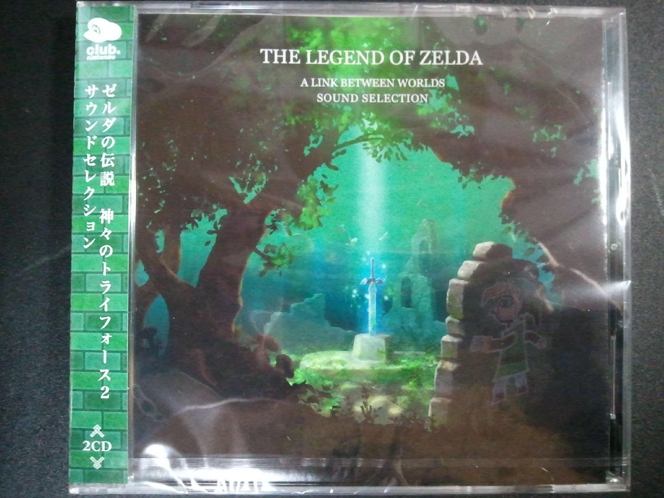 ゼルダの伝説 神々のトライフォース2 サウンドセレクション