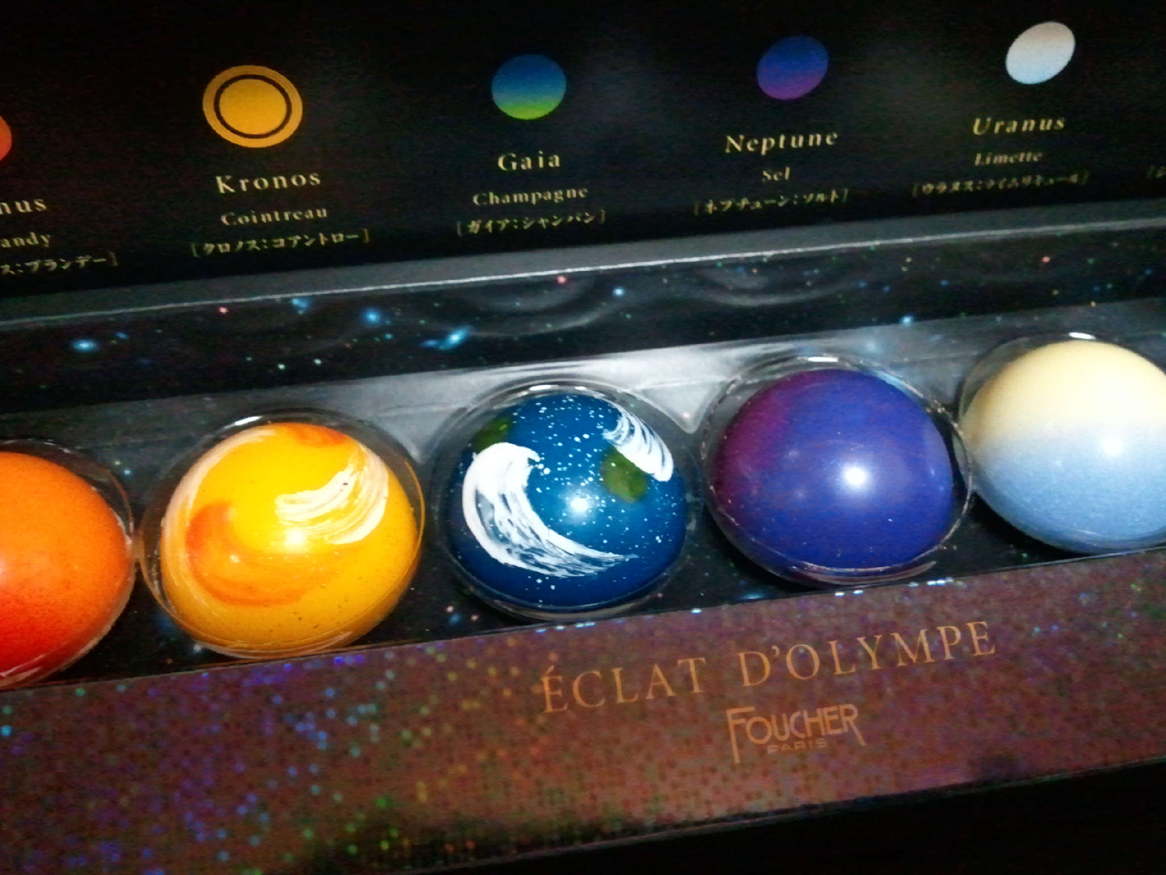 FOUCHER OLYMPUS 惑星チョコ 4