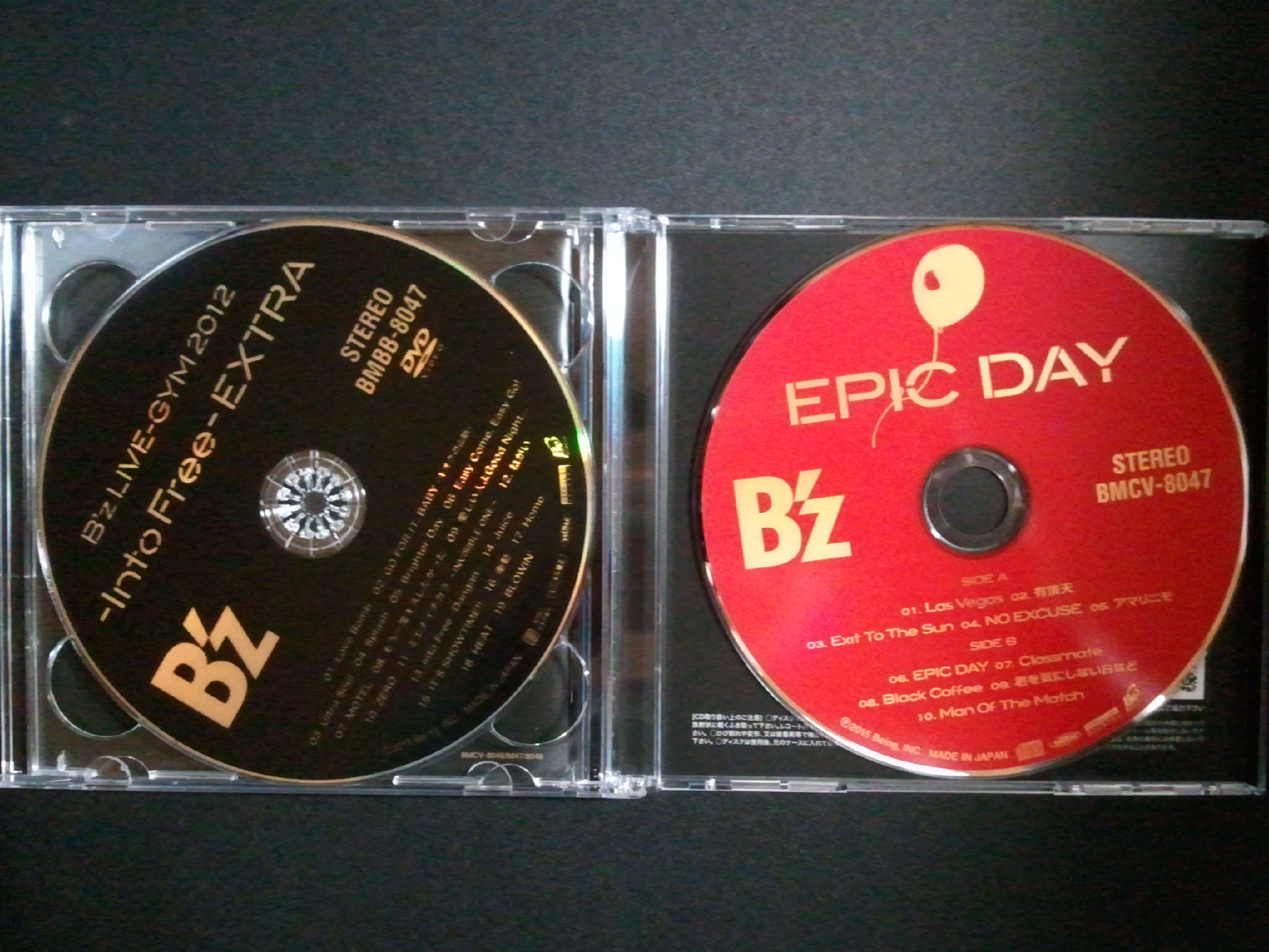Bz EPIC DAY +DVD