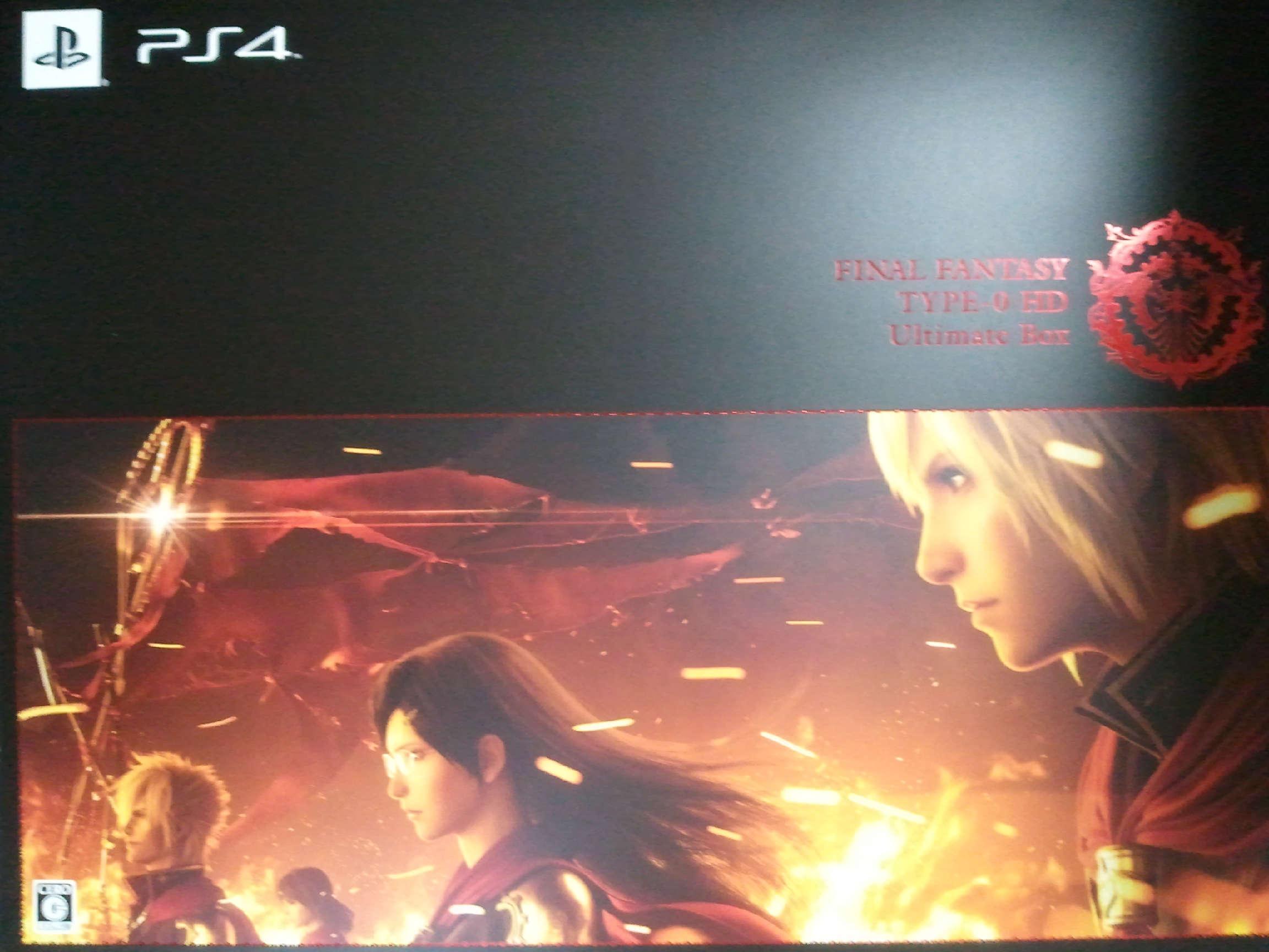 FINAL FANTASY 零式 HD Ultimate Box