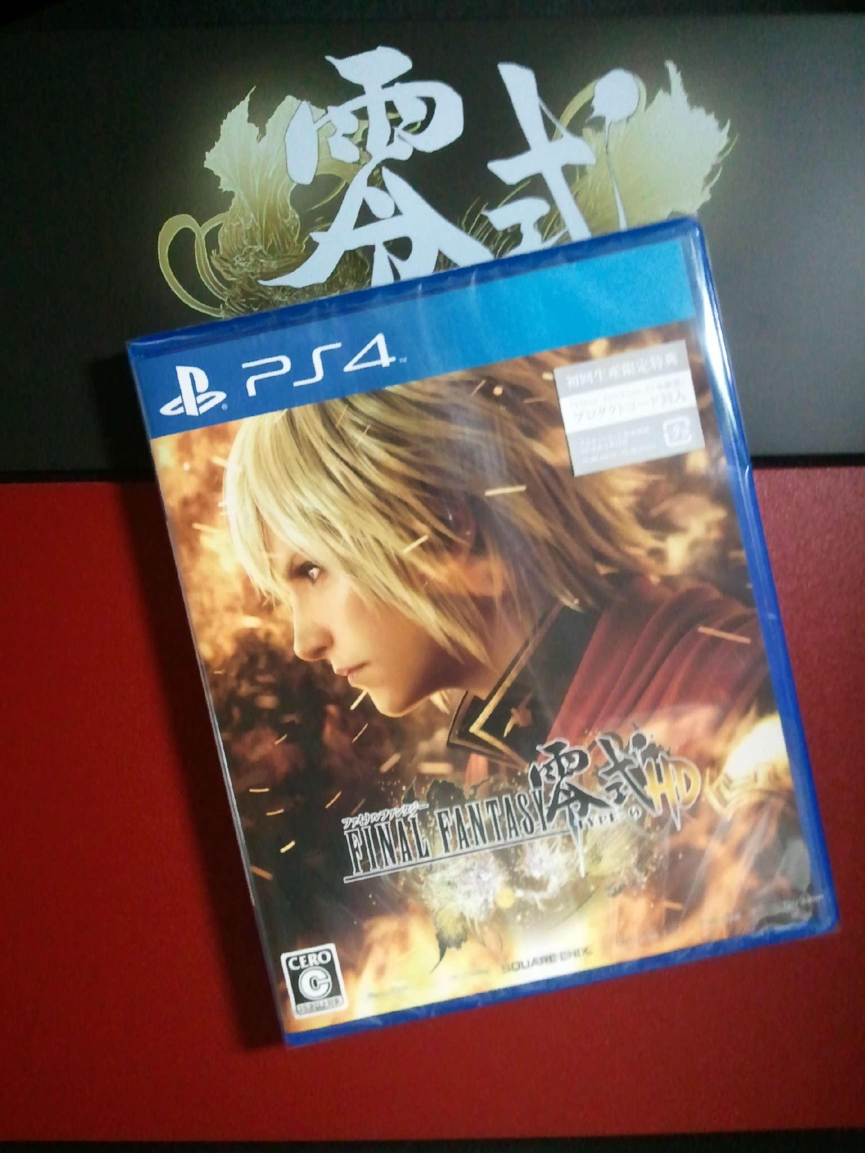 FF零式同梱版PS4ういずソフト