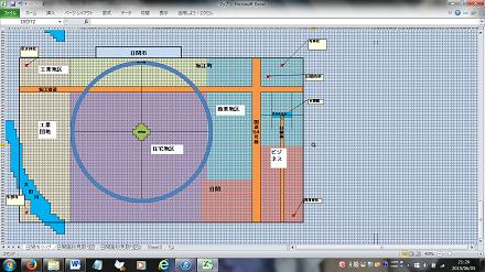 参考マップ1