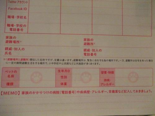 DSCF0042-00.jpg