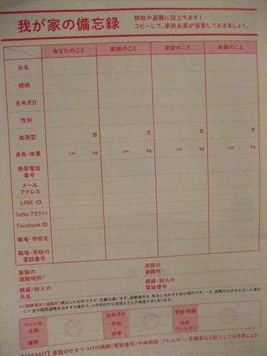 DSCF0043-00.jpg