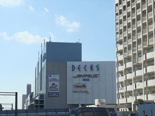 DSCF8341-00.jpg