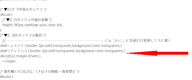 20150112045254.png
