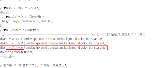 20150112045424.png