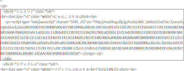 20150112045833.png