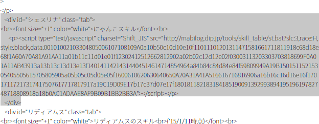 20150112045858.png