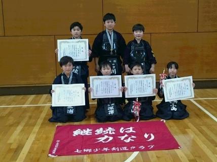 第19回若林区少年剣道大会