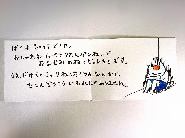 IMG_1912.jpg