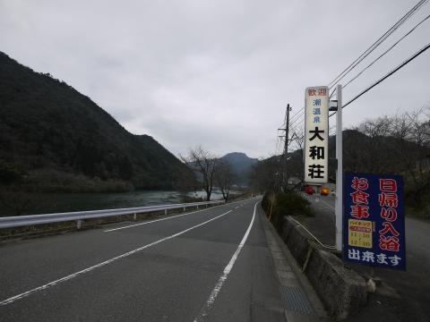 大和荘 (2)