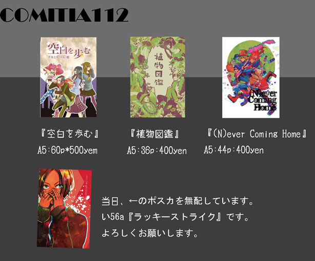 oshidagaki_112.jpg