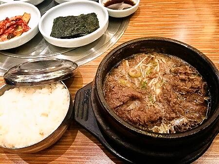 foodpic6138633.jpg