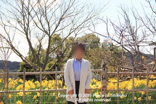 ijawa-0323-0446.jpg