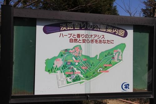ijawa-0323-0447.jpg