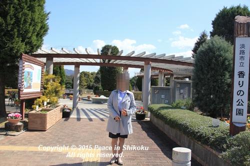 ijawa-0323-0451.jpg