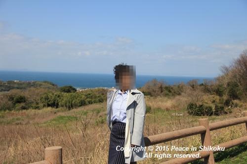 ijawa-0323-0522.jpg