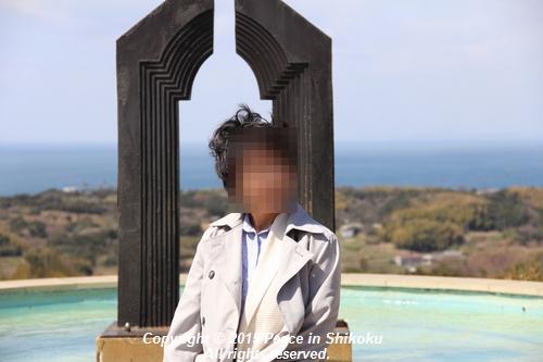 ijawa-0323-0540.jpg