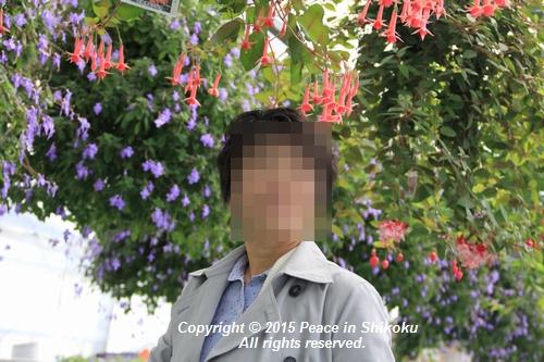 ijawa-0323-0544.jpg