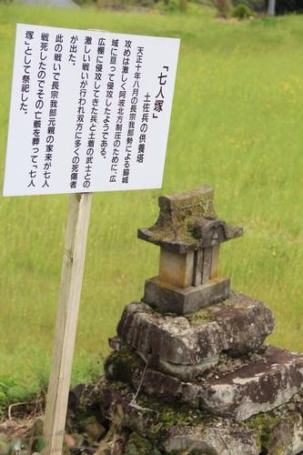 sibasakura-0420-1539.jpg