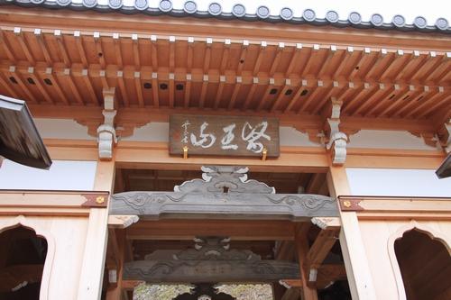 yaku-0126-7658.jpg
