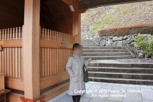 yaku-0126-7661.jpg