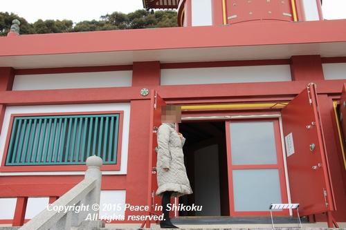 yaku-0126-7703.jpg