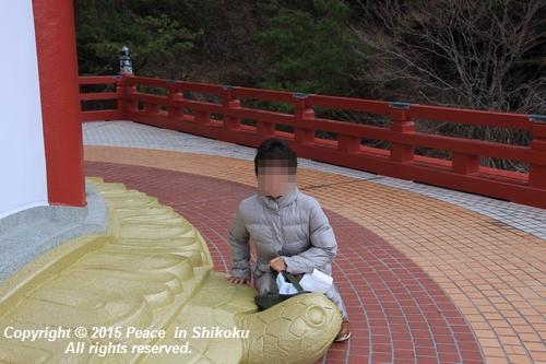 yaku-0126-7708.jpg