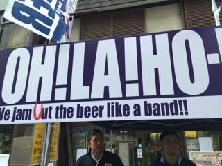 クラフトビールの出店