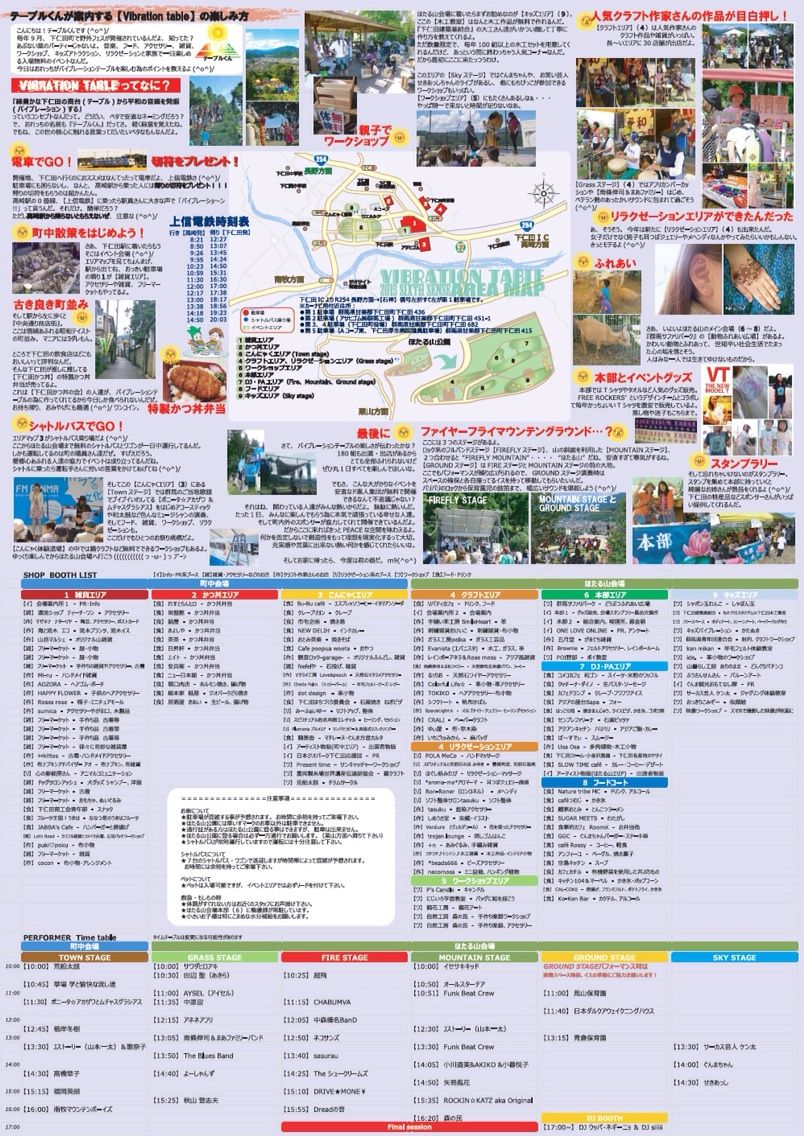 moblog_21944884.jpg