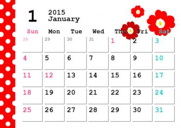 カレンダー カレンダー 2015 一月 : だからスンジョンを見ると心臓 ...
