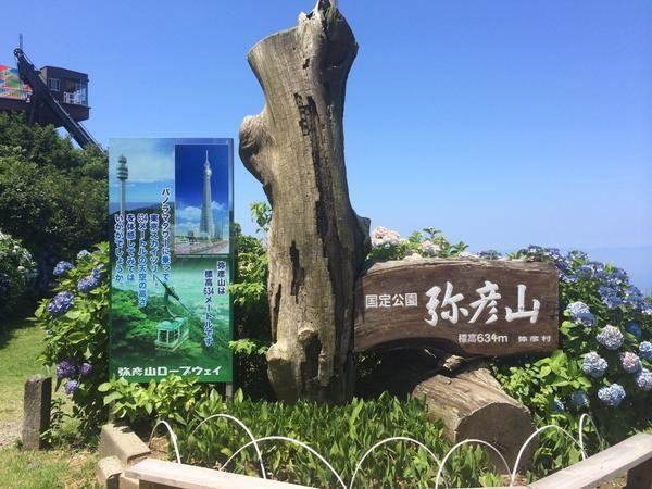 日本海北上 099