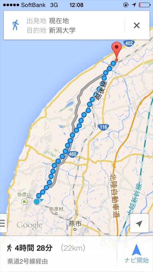 日本海北上 096
