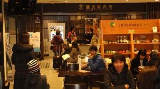 150314北陸新幹線上越妙高駅開業 (3)