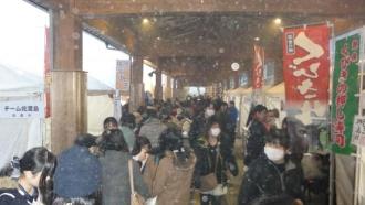 150314北陸新幹線上越妙高駅開業 (1)