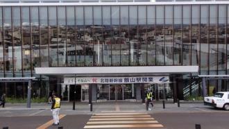 15031飯山駅開業ガラス(2)