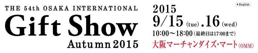 giftshow2015.png