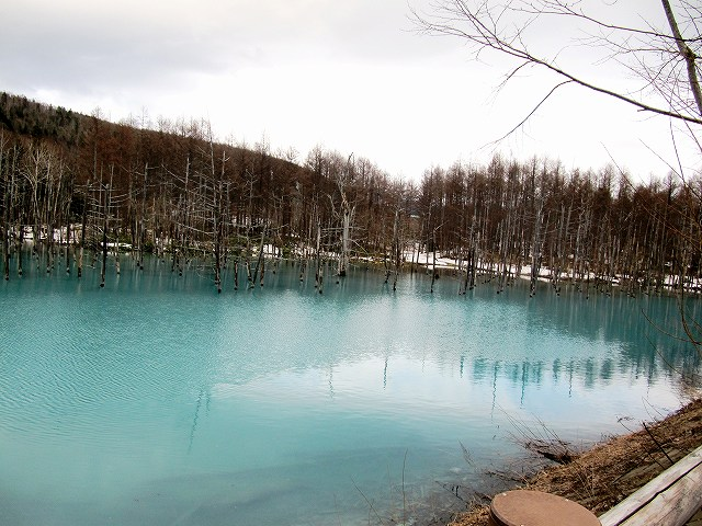 s-Blue Pond