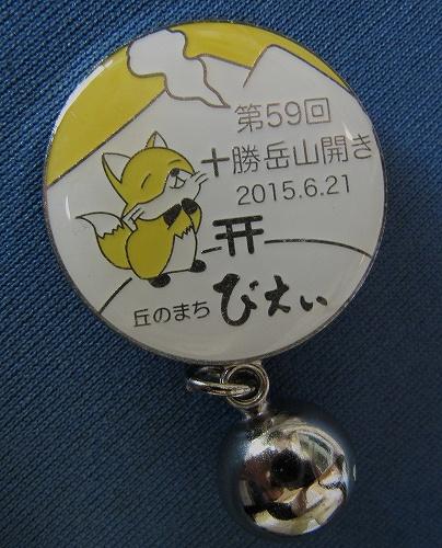 s-IMG_9901.jpg