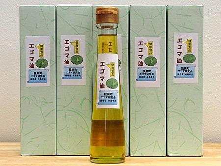国産エゴマ油